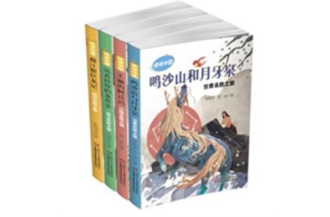巍巍中华,万古江河——那些美丽动人的故事都在《传说中国》了