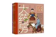 """《中华匠人精神传奇故事精装图画书》:匠人造好物 """"非遗""""耀中华"""