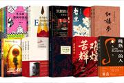 京东首次发布《文学月阅读报告》,南京、北京、上海文学消费占比排名前三