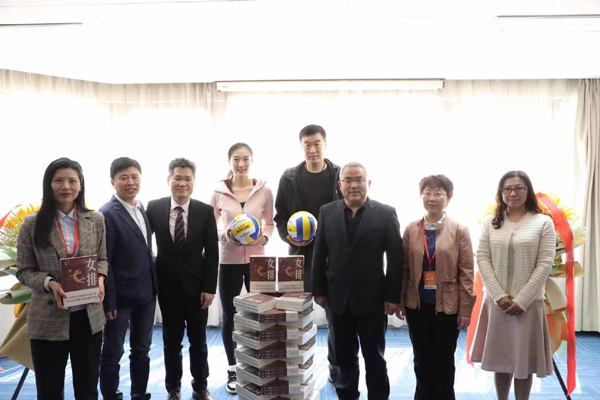 献礼建党百年 重温中国女排励志传奇——长篇小说《女排》新书发布会在北京图书订货会圆满举办