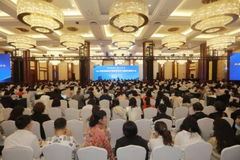 新发展格局,新人才标准 ——2021年职业院校外语教育改革与创新发展研讨会举办