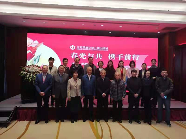 关键之年 持续发力——江苏凤凰少年儿童出版社隆重举办2021新品图书推介会