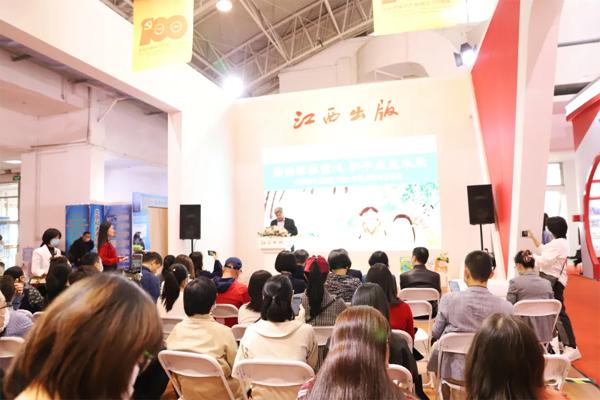 阅读滋养童心,和平点亮未来——中国和平出版社2021年重点图书分享会在京举办