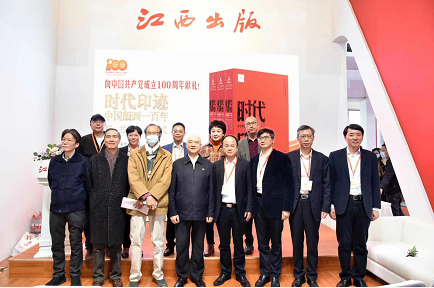新兴版画形式,再现中国发展之瑰丽华章——《时代印迹:中国版画一百年》新书首发式举行