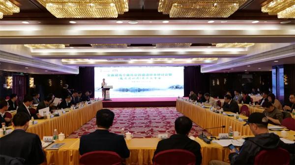 全面建成小康社会的德清样本研讨会暨《德清清地流》新书发布会在京举行
