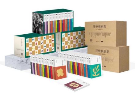 """汪曾祺的""""别""""的美学  ——《汪曾祺别集》读者见面会于北京图书订货会举行"""