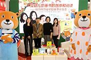 婴幼儿图画书的创作和阅读——接力原创婴幼儿图画书分享会在京举行