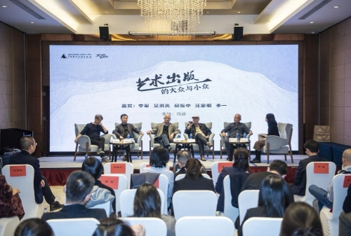 李军、吴洪亮、邱振中、汪家明、李一共话艺术出版: 每个人都是大众,也都是小众