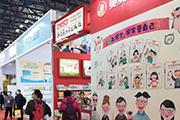 2021北京图书订货会落幕,跟着新疆青少社回顾展出的好书有哪些?