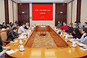 """为建党百年庆祝活动再添一把""""火"""",《火种》出版座谈会在京举行"""