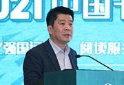 吴文胜:皖新传媒如何打造新型文化工厂与高品质阅读服务生产线