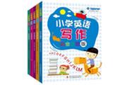 《小学英语写作》——小学生必备英语写作知识辅导书