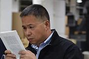 """徐海:有没有""""七年之痒""""?——我在江苏人民出版社的七年"""