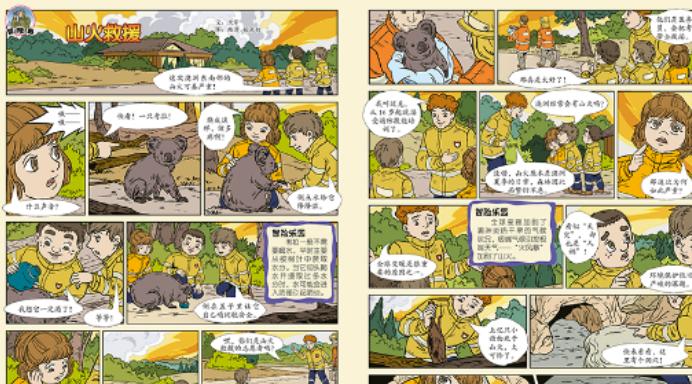 原动力成增长力,《儿童故事画报》五十年受欢迎,不得了也不简单