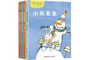 """《""""爱与智慧""""校园阅读新童话》:营建纯净美好的童话世界"""