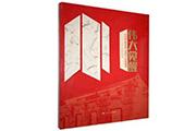 献礼建党百年 文物展现伟大觉醒——《伟大觉醒:五四新文化运动与中国共产党的创建》出版