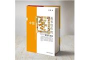 陈晖、周翔对谈,助力中国图画书更上一层楼