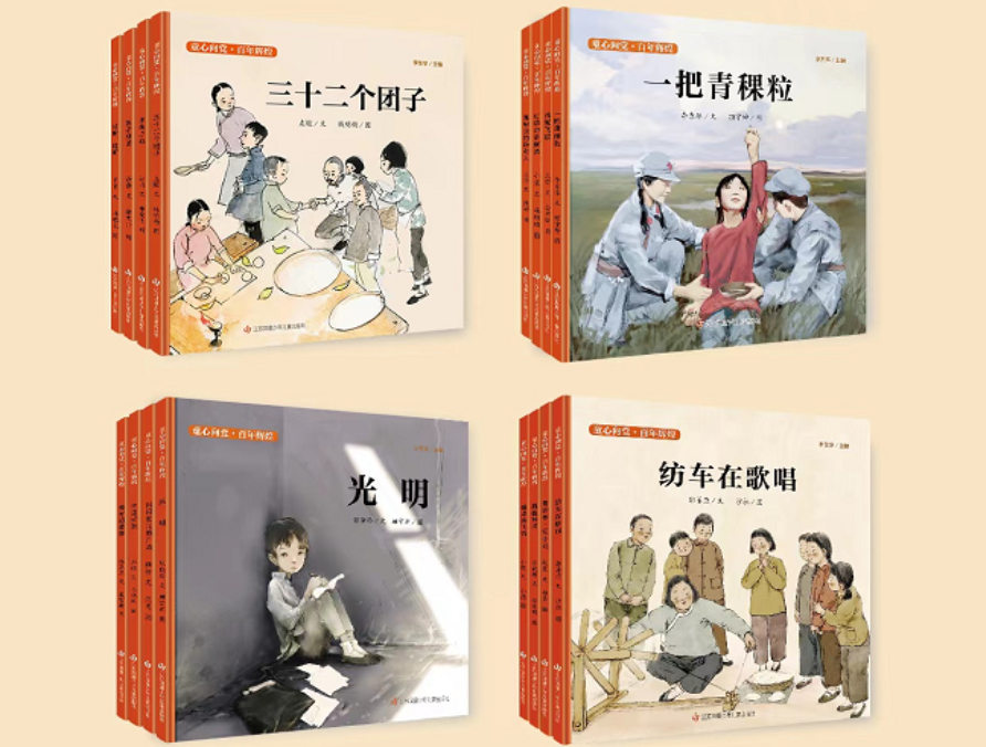 苏少社是如何将中国故事从国内讲到国外的?
