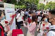"""江西教育出版社世界读书日系列活动""""红""""味十足"""