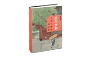 《原色京都:古典与摩登的交响》:一次全新的日本文明之旅 还原一个真实的京都