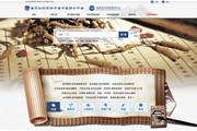 福建科技出版社数字产品亮相第四届数字中国建设峰会