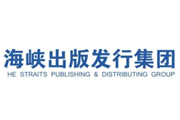 中国神话传说系列、八闽红色文化系列故事——入选2020年全国有声读物精品出版工程