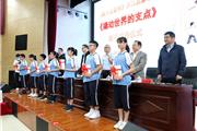少儿哲学启蒙读物《撬动世界的支点》新书发布仪式在湖南举行