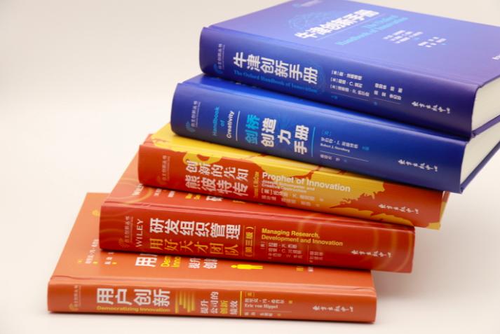 """""""自主创新丛书""""第一辑出版,助力中国创新实践"""