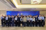 北京外国语大学2021国际化人才培养基地联盟常务理事会成功举办