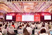 """2021全国基础外语教育改革与发展高端论坛之""""走向国际水准的中国基础外语教育20年""""主题活动成功举办!"""
