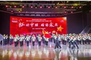 """为纪念《少先队活动》创刊40周年,中福会启动""""红动中国""""主题活动"""