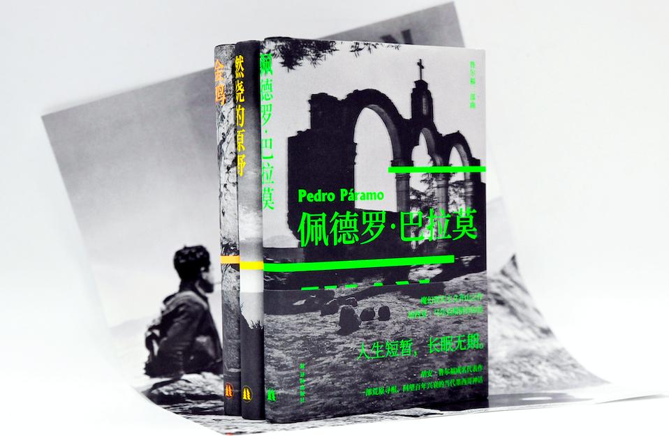 """60年无新作,马尔克斯、博尔赫斯、大江健三郎被他圈粉,他的""""三部曲""""上市4个月总印量达6.5万册"""