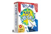 从风筝历史讲到纸飞机折法,最硬核的科普都在《飞行大师——101架纸飞机》这本书了!