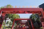 凤凰电影文学出版中心正式启动,搭建文学与影视的桥梁
