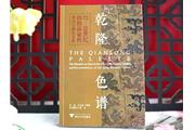 三个小故事,带领读者领略中国丝绸之美