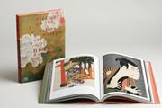 153件东亚瑰宝,东京国立博物馆150周年馆藏精品首次授权在中国出版