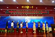 """""""新课程背景下家校均衡阅读模式的实践与研究""""课题启动研讨会在天津举行"""
