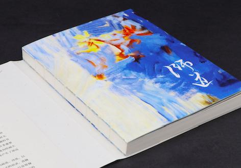 """作为""""留法三剑客""""的恩师,艺术大师吴大羽是如何进行艺术教育的?"""