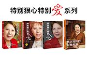 三孩政策引热议!上海犹太妈妈令人惊艳的教育方式值得家长学习