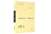 2020经典中国国际出版工程公布,中南出版传媒三书入选