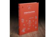 玩具也有辞典:2000多个条目 1000余幅插图 中国千年玩具逸史趣闻尽收书中 ——《中国历代玩具辞典》责编祝玲凤专访
