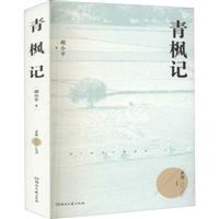 9月湖南文艺出版社集中出版9部原创扶贫主题作品