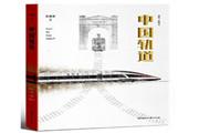 书写百年风华,出版湘军携3000余种图书精品出征济南书博会
