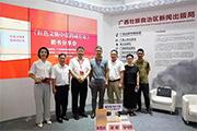 《红色文物中党的成长史》新书分享会在济南举行