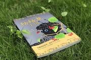 童话照进现实,用行动守护我们的家园 ——百道网专访90后新锐儿童文学作家寻麦