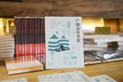 读山水文化,享惬意人生——《广西山水文化》阅读分享会在桂林举行