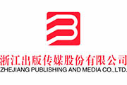 立时代之基,打造精品出版高地 ——浙版传媒出版主业发展综述