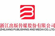 """服务全民阅读 引领美好生活—— 浙版传媒助力""""浙""""里书香满溢"""