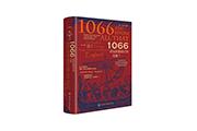 天天听好书:《1066:诺曼征服前后的英格兰》