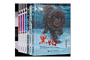 接力出版社第四次获评中国出版政府奖先进出版单位